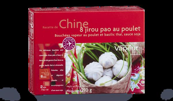 8 Jirou pao au poulet, bouchées vapeur au poulet